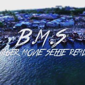 Burger Movie Selfie (Remix)