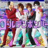 VDJ:gekko - 【FF01特典音源】The Future is 女々しくて【MASH UP】 Cover Art