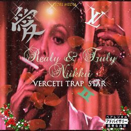 Verceti trap star realy truly niikkii verceti trap star listen added by - Trap spar ...