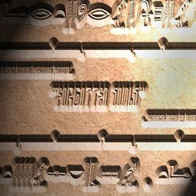 Forgotten Souls (DivineRuleMix) prod. By VersaTilla (Divine Rule Records)