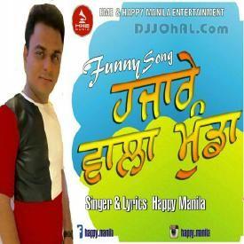 Hazaarey Wala Munda (Funny Song)