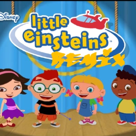 Little Einsteins Remix