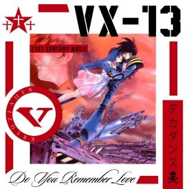 Vulkan the Krusader - VX-13 : Do You Remember Love Cover Art
