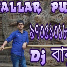 BABU DJ  & MALLAR PUR