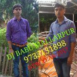www.dj babu mollarpur.com - BABU DJ  & MALLAR PUR Cover Art