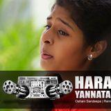 DJ-Harsha Xcooshub - (House Remix) Haradala Yannata Tharam (2017) Remix by DJ-Harsha Xcoosoft Cover Art