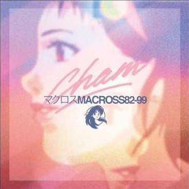 MACROSS 82-99 - Fun Tonight