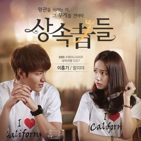 Love Is.....The Heirs