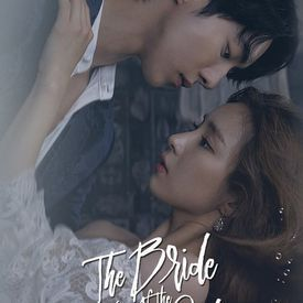 The Reason Why (Bride of the Water God OST)