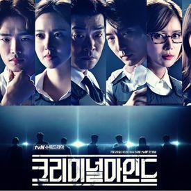 [MV] Flowsik (플로우식)(Feat.강민경 Davichi