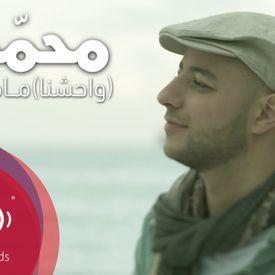 MAHER ZAIN a playlist by shashliq | Stream New Music on