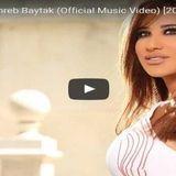 Yusuf Bayhas Nader - يخرب بيتك كلمات كاملة   نجوى كرم   MP3 كلمات تحميل Cover Art